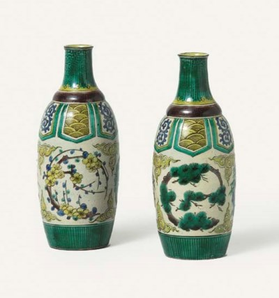 A pair of Yoshidaya sake bottl
