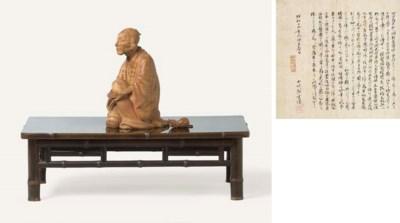Yamazaki Choun (1867-1954) A W