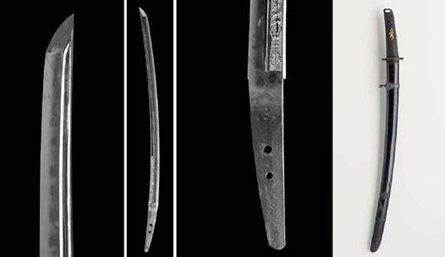 A Wakizashi Blade Ascribed to
