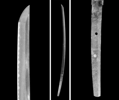 A Katana Blade Ascribed to Sek