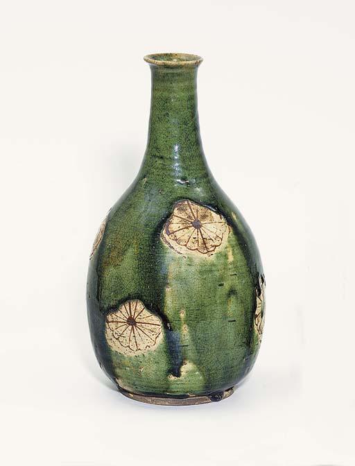 An Oribe Bottle
