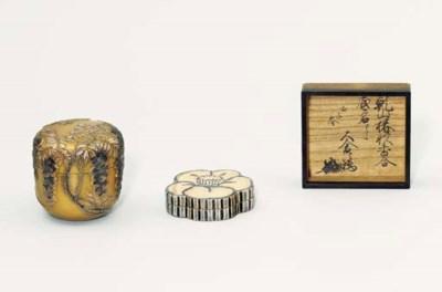 A Natsume [Tea-Caddy] and A Ke