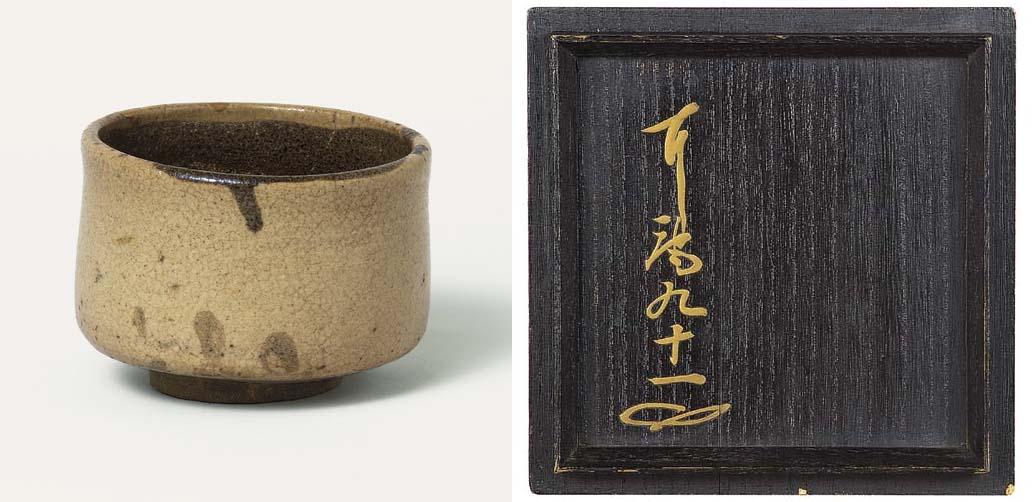 A Ko-Karatsu Chawan [Tea Bowl]