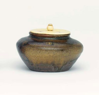 A Seto Chaire [Tea-Caddy]