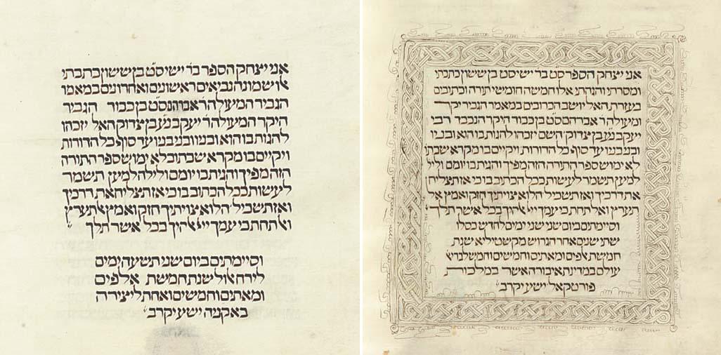 BIBLE with Masorah, in Hebrew,
