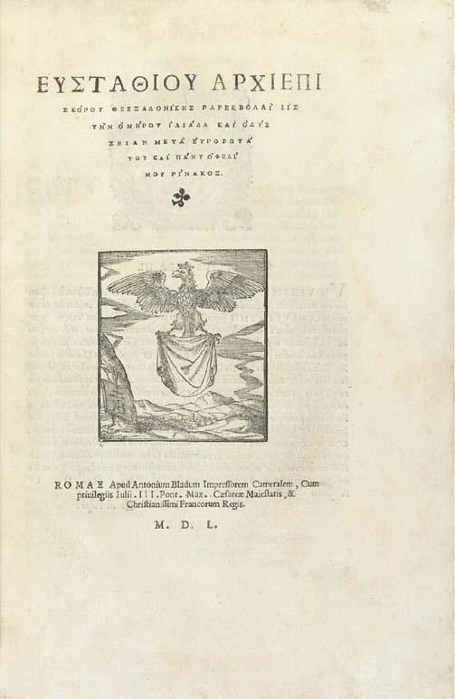 EUSTATHIUS (Archbishop of Thes