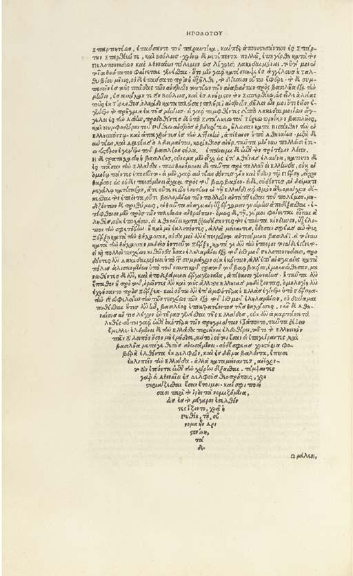 HERODOTUS (c.490 - c.425 B.C.)