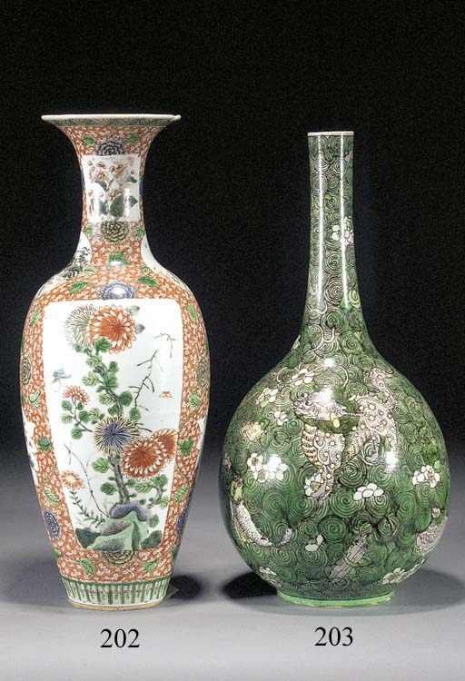 A famille verte bottle vase 19th century