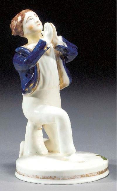 A porcelaineous figure of Mada