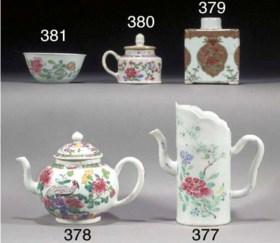 A famille rose tea bowl  Yongzheng