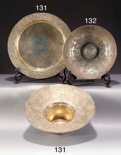 An Indian silver basin 19th Ce