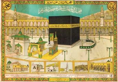 Hajj Certificate Mecca, 19th/2