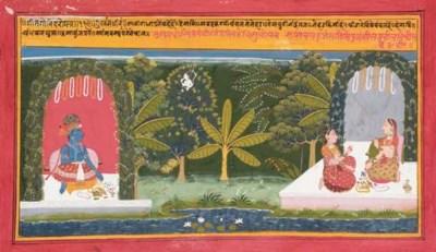 Gita Govinda series Rajasthan,