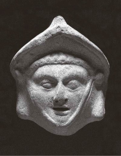 A GREEK TERRACOTTA PROTOME OF