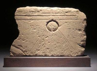 AN EGYPTIAN 'AMARNA' DECORATED