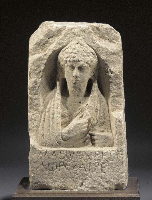AN EAST ROMAN LIMESTONE RELIEF
