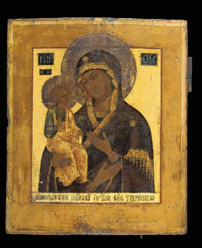 The Miraculous Virgin with Thr