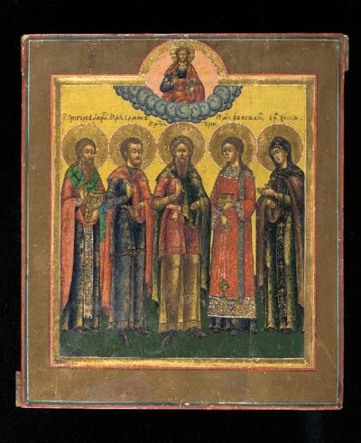 Five Saints, with the Lord Sab
