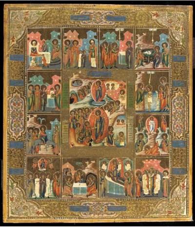 The Twelve Great Feasts of Ort