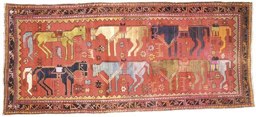 An unusual Karabagh long rug,