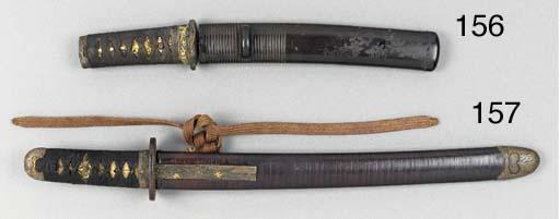 A wakizashi the blade signed S