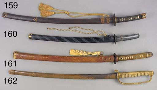 A katana the blade signed Saga
