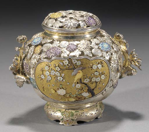 A silver and enamel koro, line