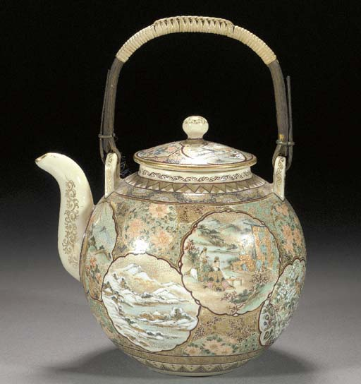A Satsuma globular teapot and