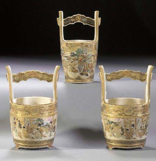 A pair of Satsuma buckets Meij