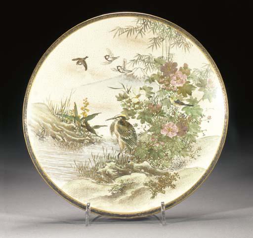 A Satsuma plate Meiji Period