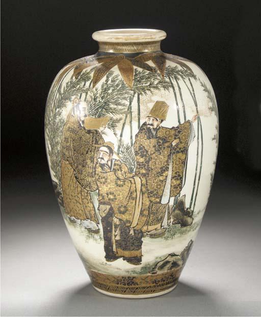 A Satsuma baluster vase Meiji