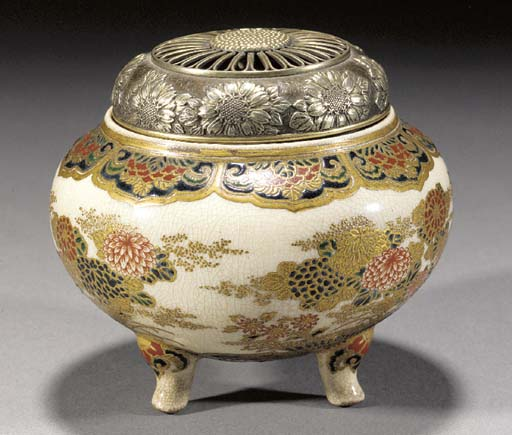An Imperial Satsuma globular koro Meiji Period