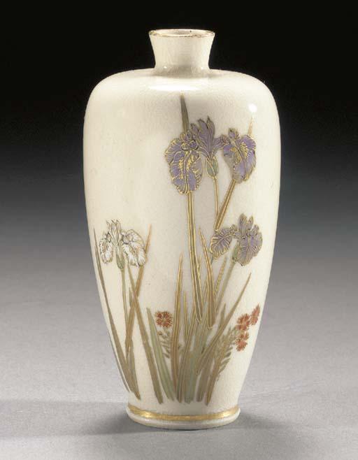 A small Satsuma baluster vase