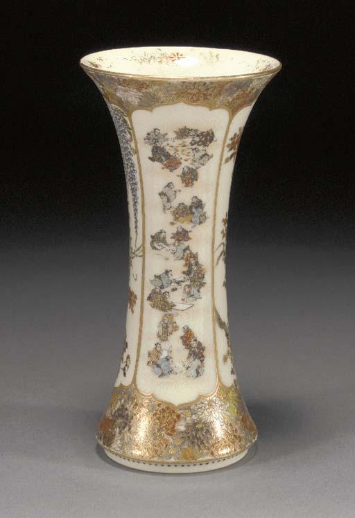 A Satsuma trumpet vase Meiji P