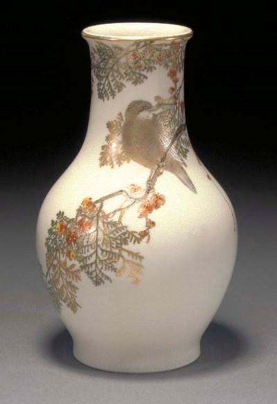 A Satsuma tapering vase Meiji