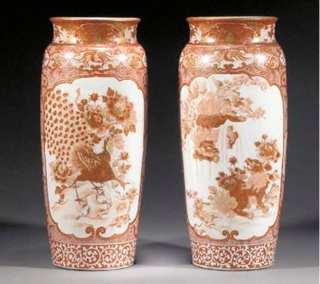 A pair of Kutani tapering vase
