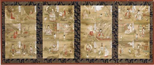 A Japanese four-fold screen 18
