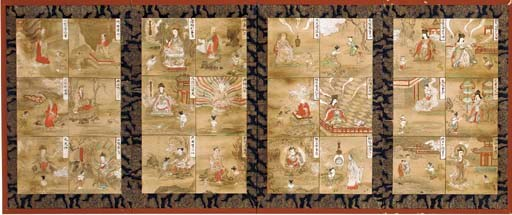 A Japanese four-fold screen 18