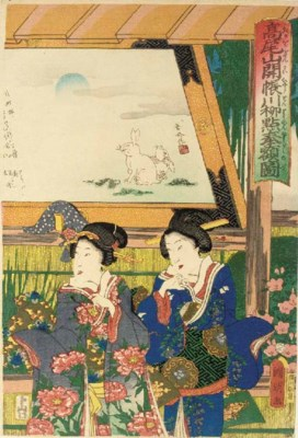 A composite album of Japanese