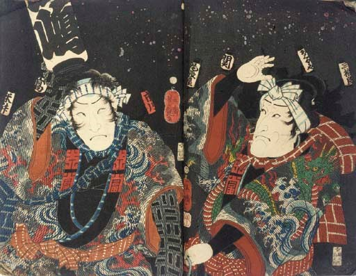 An oban woodblock print album