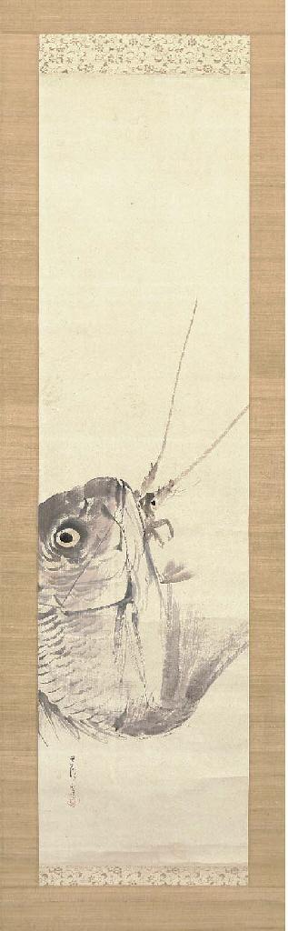A kakemono 19th century