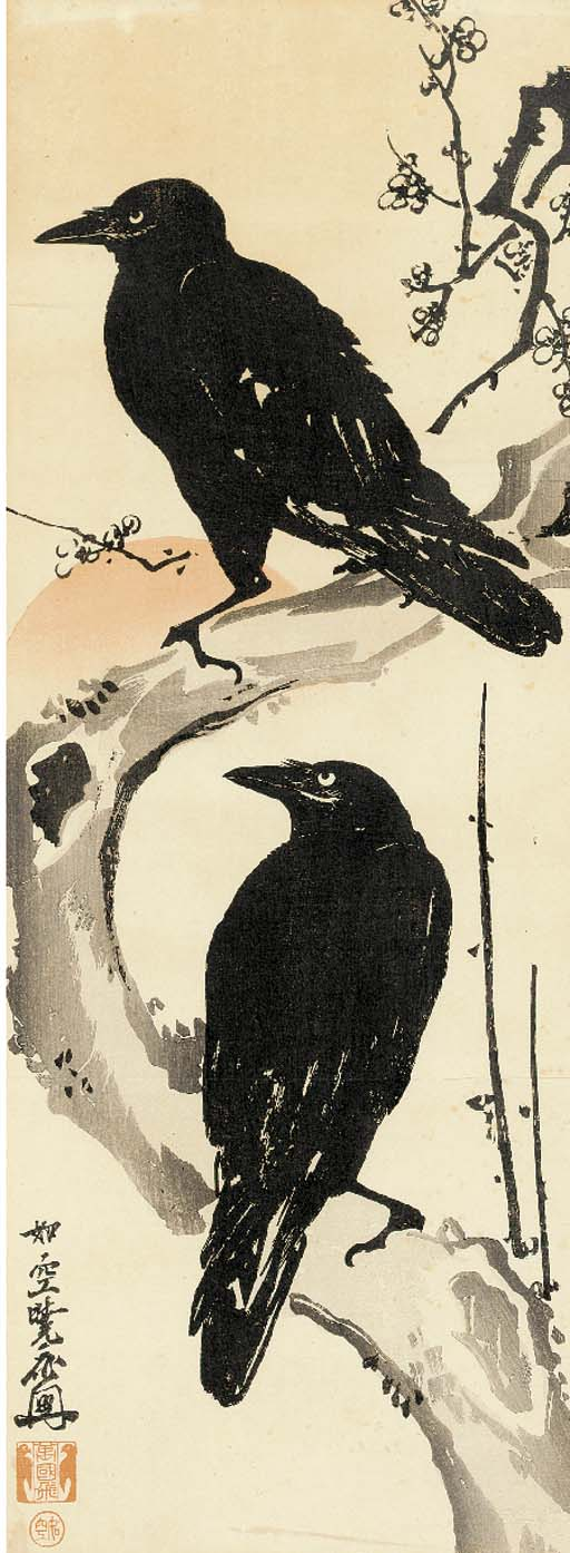A woodblock print in sumi and