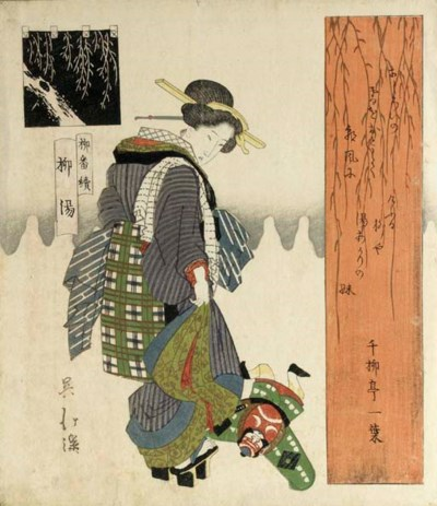Totoya Hokkei Four surimono fr