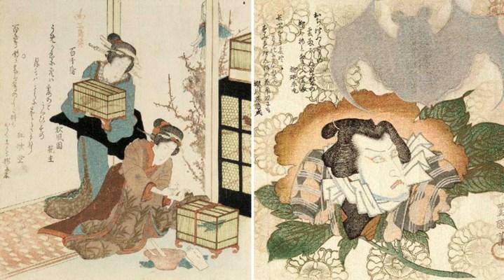 Utagawa Toyokuni A surimono