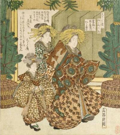 Yashmina Gakutei a surimono