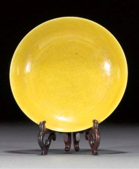A yellow glazed saucer dish  Daoguang