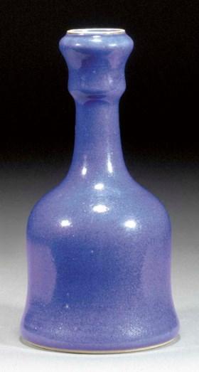 A blue glazed hookah base  Guangxu
