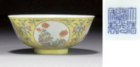 A famille rose, yellow-ground scraffiato bowl  Daoguang