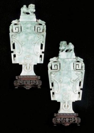 A pair of Chinese jadeite vase