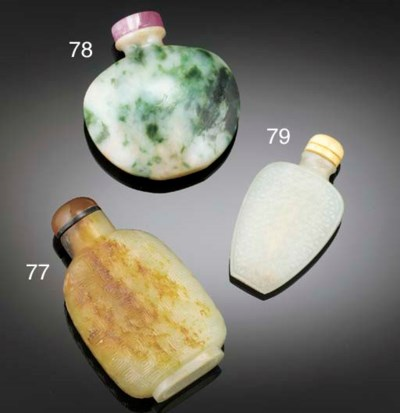 A celadon and russet jade snuf